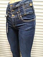 Женские джинсы AMN с корсетом