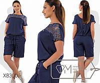 Комбинезон прямой из летнего джинса с короткими рукавами-кимоно и верхом лифа из гипюра, кулиской, 2 цвета