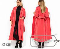 Длинное пальто из кашемира на запах с рукавами 7/8  шалевым-воротником и накладными карманами, 3 цвета