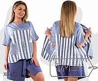 Жакет из льна, без застежек, с коротким рукавом-реглан и накладными карманами, 1 цвет
