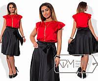 Костюм - прямая блуза из шёлка Армани с украшением и расклешённая юбка миди из атласа на поясе, 3 цвета