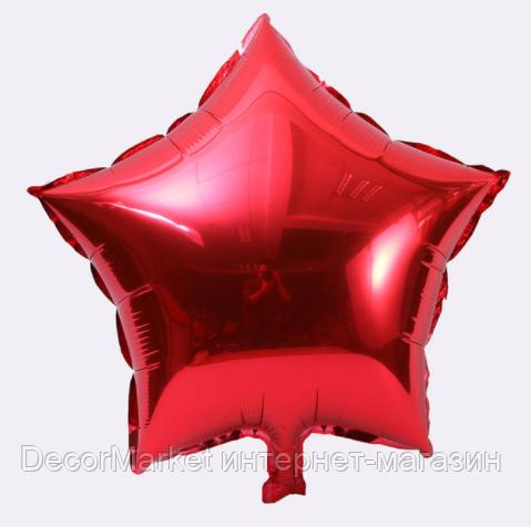Шар звезда фольгированная, КРАСНАЯ  - 25 см (10 дюймов)
