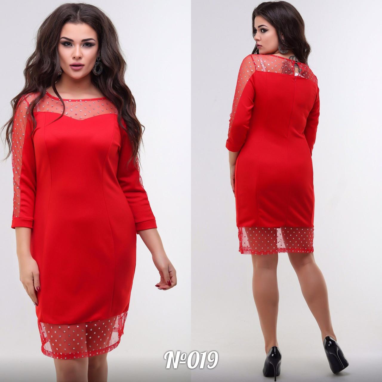 Платье нарядное с сеткой в расцветках 3486  Интернет-магазин модной женской  одежды оптом и в розницу . Самые низкие цены в Украине. платья женские от