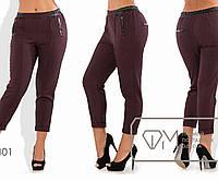 3d0649322269 Женские капри и бриджи в категории брюки женские в Украине. Сравнить ...