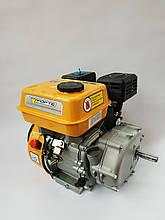 Двигатель Forte 7 л.с.  с центробежным сцеплением и вариатором