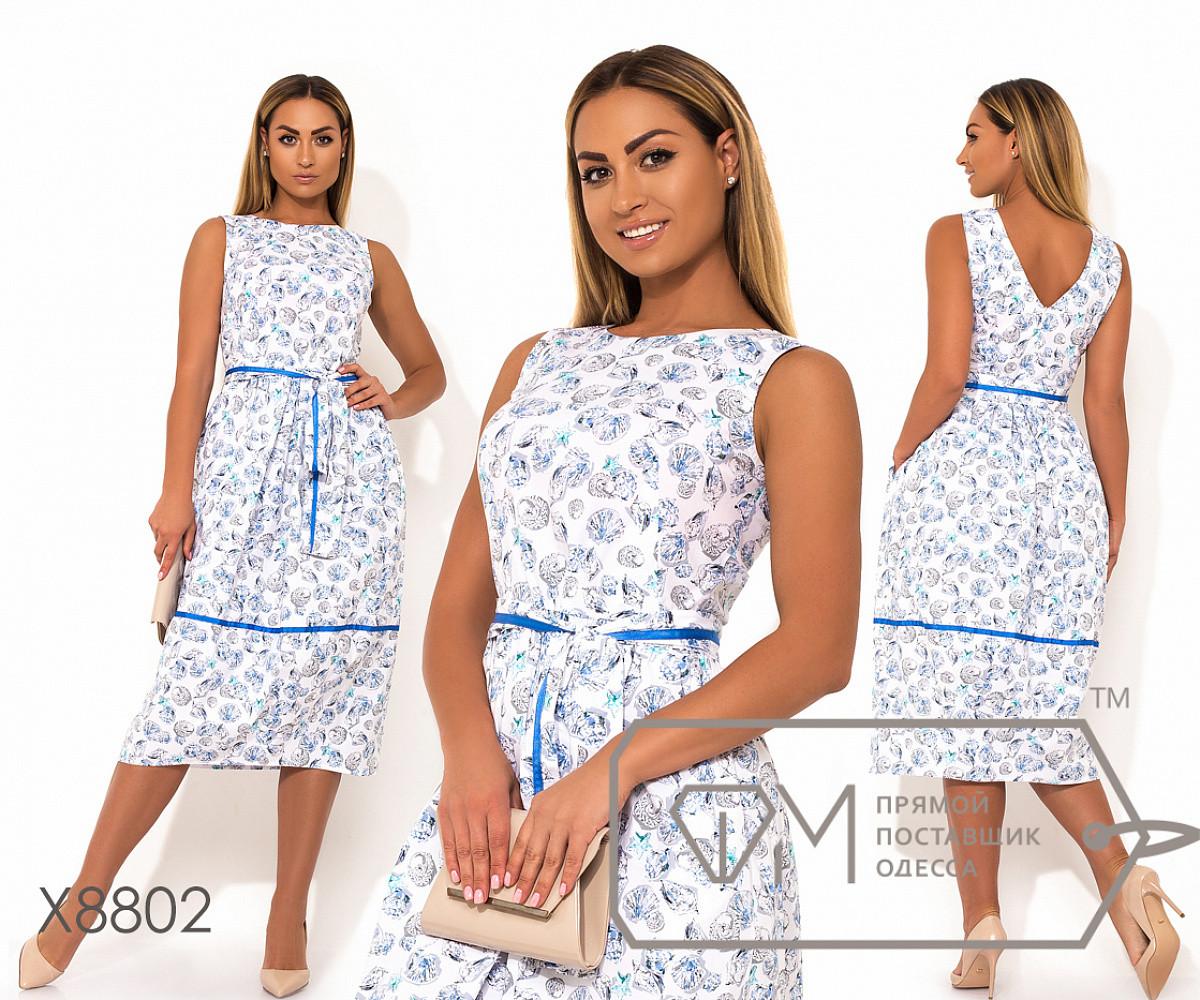 Платье миди из стрейч-коттона с юбкой-тюльпан и V-образным вырезом на спине, 1 цвет