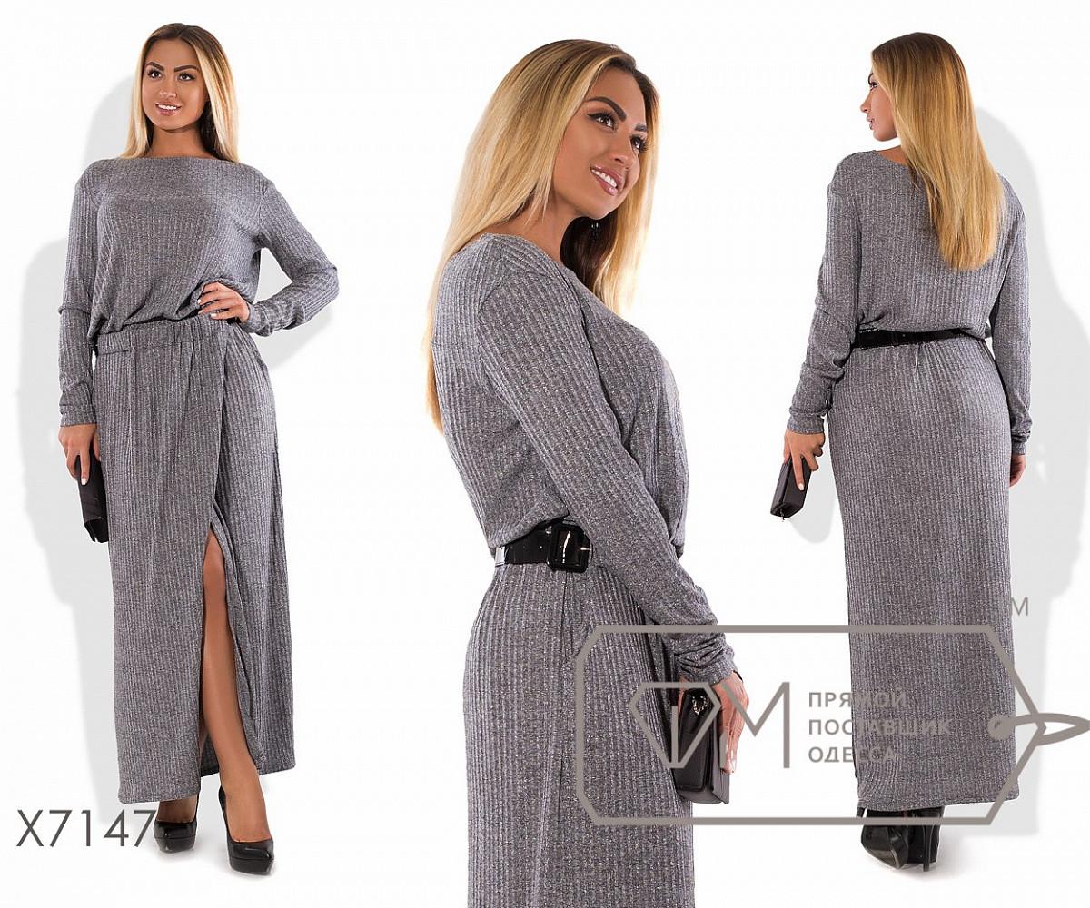 53bec56ea99d657 Платье макси А-покроя вязаное с длинными рукавами, приталенным лифом,  потайным поясом и