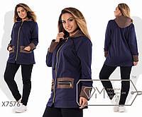 Спорткостюм из трёхнитки - удлинённая прямая куртка на молнии с капюшоном, манжетами и карманами, 1 цвет
