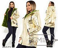 Куртка удлиненная из эко-кожи на искуственном контрастном меху с капюшоном и прорезными карман, 3 цвета