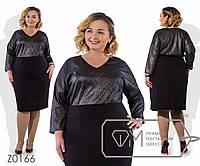 Костюм-двойка - блуза прямая из вискозы с напылением с V-вырезом и спущенной проймой рукавов плюс прямая юбка-миди из костюмки Z0166