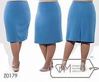 Юбка прямая из костюмки со шлицей и застёжкой-молнией сзади, 3 цвета