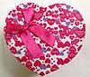 Подарочная коробка для часов сердце Розовая