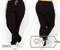 Спортивные брюки средней посадки из двунитки на резинке+кулиска c ласпасами по бакам и карманами, 2 цвета