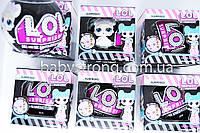 Кукла-сюрприз L.O.L. Surprise (Чорный шар)