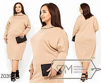 Платье-миди прямого кроя из французского трикотажа с высокой горловинной и длинными рукавами-реглан, 2 цвета