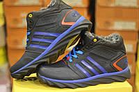 Зимние мужские ботинки черные из натуральной кожи на меху в стиле Adidas Адидас