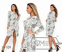 Платье-миди приталенного кроя из полированного трик. Джерси с круглым вырезом втачными рукавами не съемным поясом и разрезом на юбке X9109