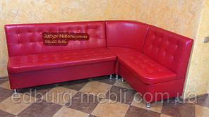 Кухонний диван Квадро 3 частини 220х145см