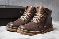 122fd28abec8 Зимние мужские ботинки Clarks Urban Tribe, коричневые (30781),   43  (последняя