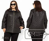 Куртка демисезонная с подкладом на синтепоне 100, застежкой на молнии и высоким воротом, 2 цвета
