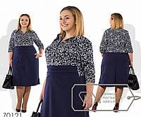Платье-костюм миди с приталенным лифом-рубашкой из принтованного дайвинга и прямой юбкой, 3 цвета