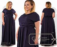 Платье в пол из софта с хомутом, коротким рукавом и резинкой на талии Z0314