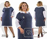 Комплект-трапеция - платье-рубашка миди из коттона с воротником-поло и платье-реглан мини из ангоры, 2 цвета