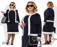 Комплект из кукурузы с контрастной отделкой - платье миди прямое с короткими рукавами и жакет без застёжки Z0126
