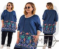 Костюм-двойка с брюками из двунитки и удлиненной кофтой из летнего джинса с V-образным вырезом, 1 цвет