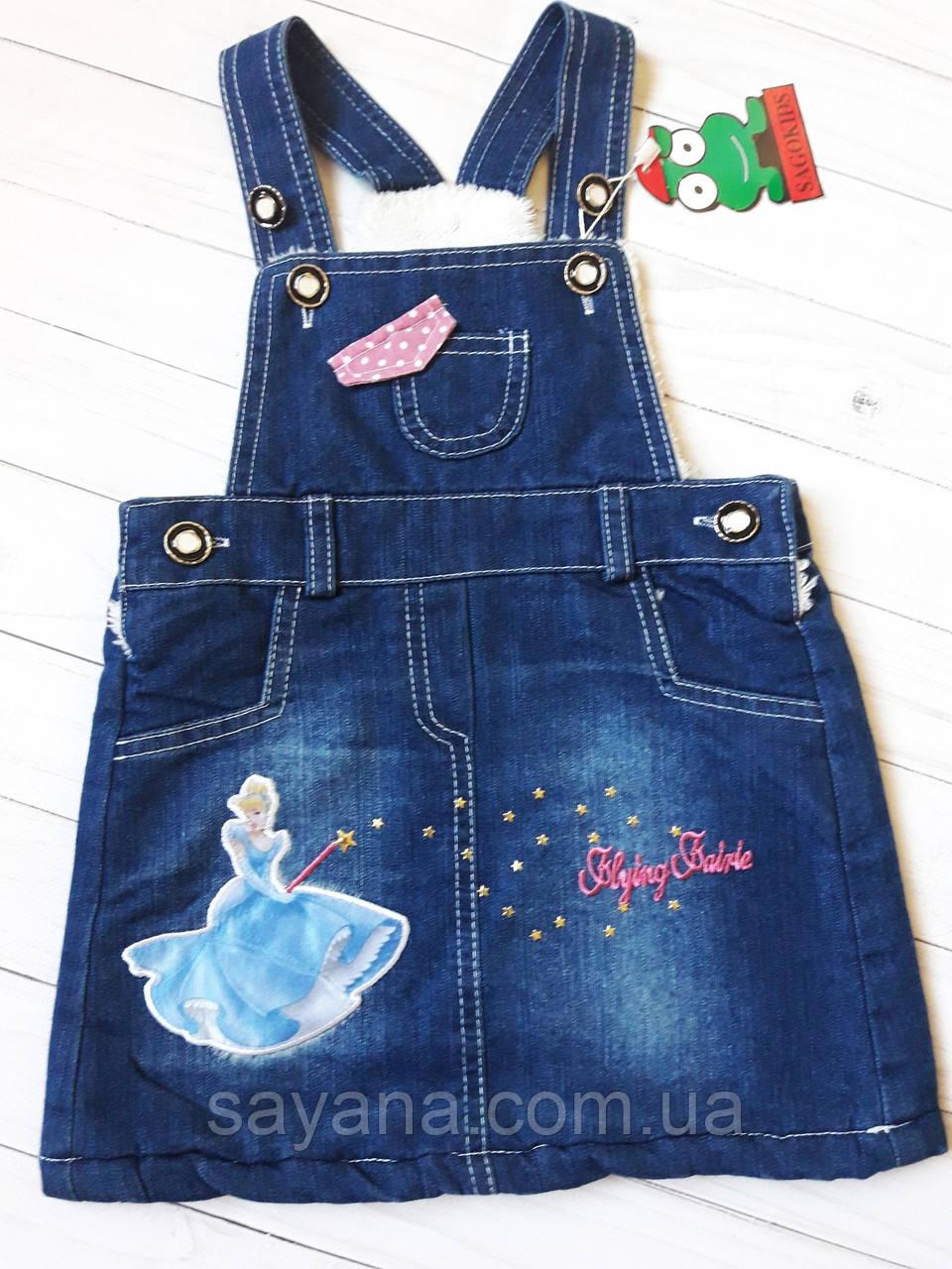 Детский стильный джинсовый сарафан, Турция. МО-11-1218