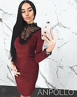 Женское красивое теплое платье с кружевом (3 цвета)