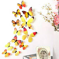 Бабочки декор Желтые (1828)