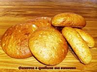 """Хлебопекарная смесь """"Фокачча с сыром"""""""