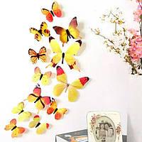 Бабочки 3D Желтые (1828)