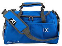 Cумка спортивная Travel Kit Blue, фото 1