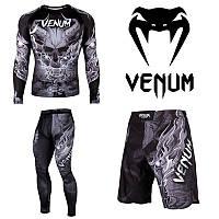 Комплект одежды Venum Minotaurus (Компрессионная одежда Венум Минотавр)