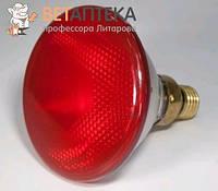 Лампа ИК 175 W 240 V  Ziling IR 125 твердое стекло красная Китай