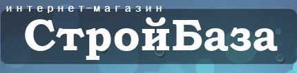"интернет-магазин стройматериалов ""СтройБаза"""