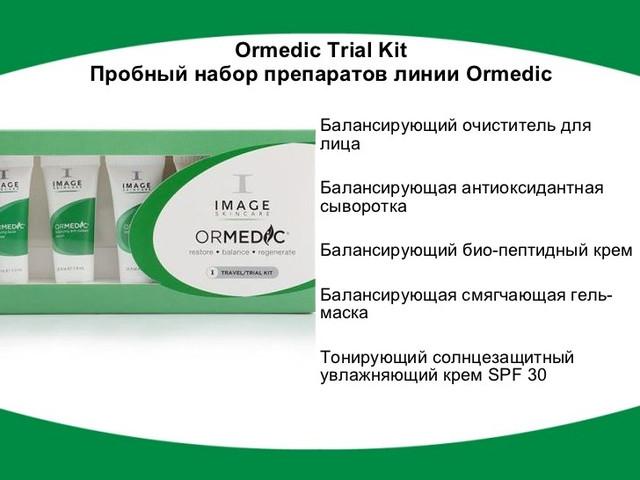 Баннер Ormedic Trial Kit