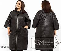 Пальто-кокон из плащевки на подкладе и синтепоном 100 рукавами-реглан  накладными карманами и 8f82c89df993e