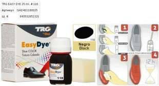 Краска для гладкой кожи TRG , чёрная 25ml TRG-118