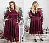 Красивое гипюровое платье Батал Aivona