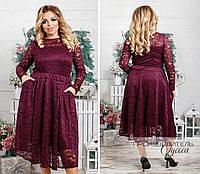 Красивое гипюровое платье Батал Aivona, фото 1