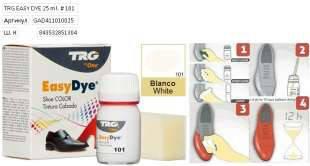 Краска для кожи TRG Easy Dye, 25 мл белая №101