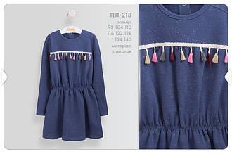 Плаття Бембі ПЛ218, 140 трикотаж, синій