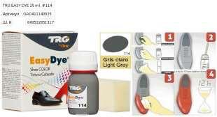 Краска для кожи TRG Easy Dye, 25 мл светло-серая (стальной) TRG-114