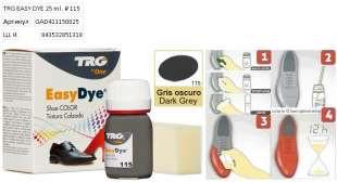 Краска для кожи TRG Easy Dye, 25 мл темно-серая TRG-115