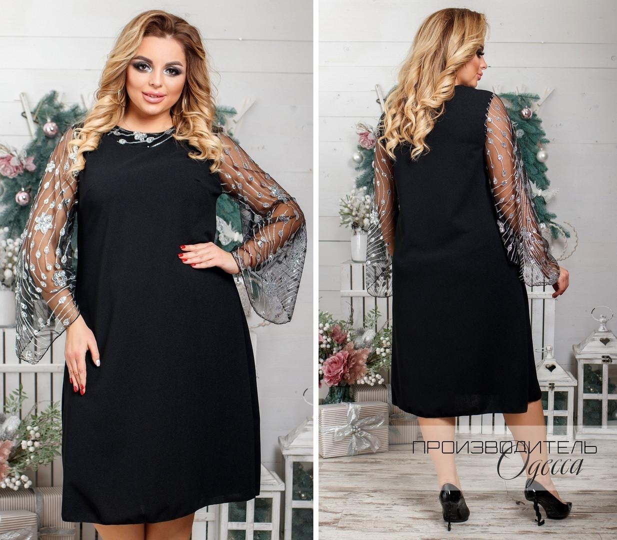 Красивое платье Батал Klarka