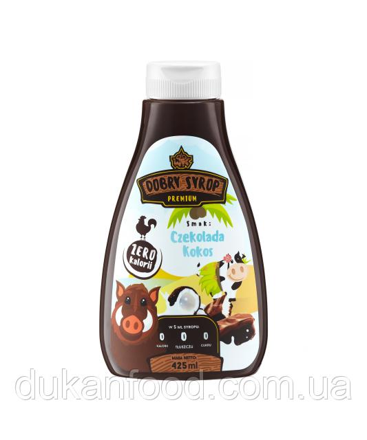 Сироп Шоколад и Кокос, без сахара