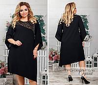 5647e5ce60b Платье ассиметричное батал в Украине. Сравнить цены